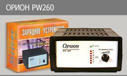 Орион pw260 схема